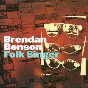 Bild för 'Folk Singer'