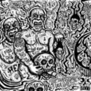 Image for 'Skullfuck'