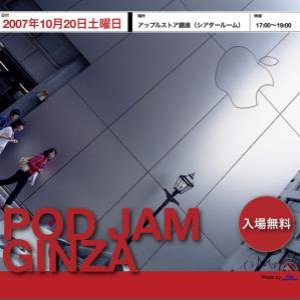Image for 'Spanish Fly (Live at Pod Jam Ginza)'
