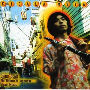 Image for 'CHING•DONG · The Return of Japanese Street Music'
