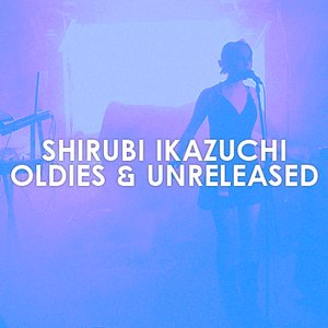 Immagine per 'Oldies & Unreleased'