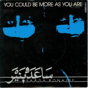Image for 'You Could Be More As You Are'