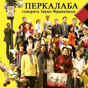 Image for 'Полька'