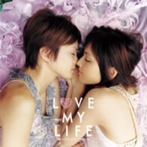 Image for 'LOVE MY LIFE'