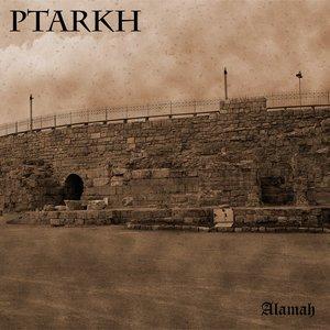 Image for 'Avtandil'