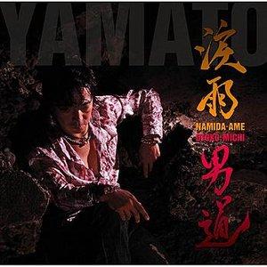 Image for 'Namidaame/Otokomichi'