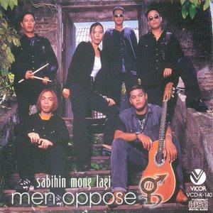 Image for 'Sabihin mong lagi'