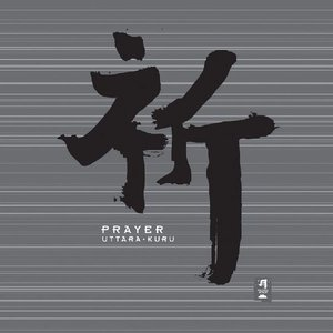 Image for 'Prayer'