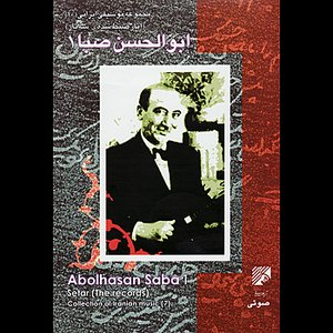 Image for 'Collection of Iranian Music 7'