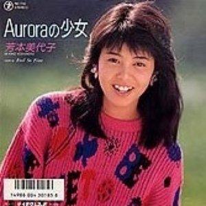 Image for 'Auroraの少女'