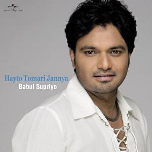 Image for 'Hayto Tomari Jannya'