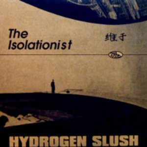 Imagem de 'Hydrogen Slush'