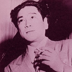 Image for '伊藤久男'
