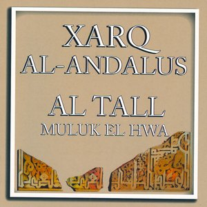 Image for 'Xarq Al-Andalus'