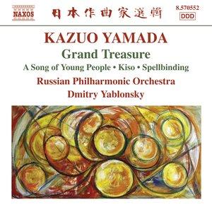 Image for 'Kazuo Yamada: Grand Treasure'