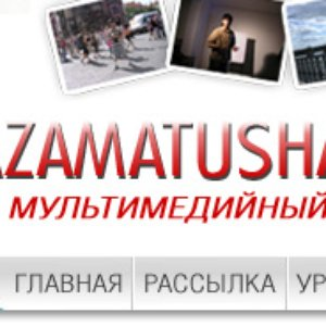 Bild för 'Азамат Ушанов'