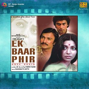 Imagem de 'Ek Baar Phir (Original Motion Picture Soundtrack)'