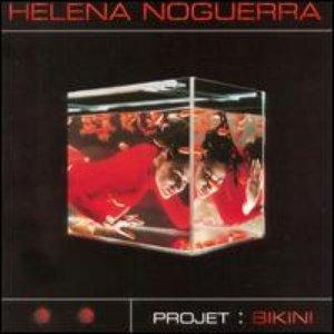 Image for 'Project: Bikini'