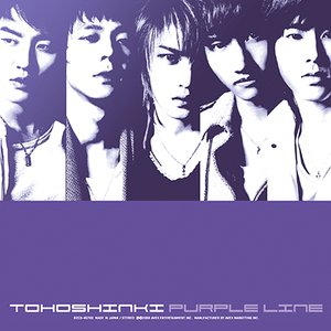 Image for 'Purple Line'