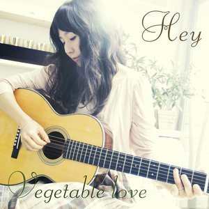 Image for 'Vegetable Love'