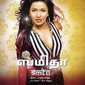 Image for 'Smita - Tamil'