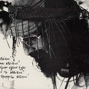 Immagine per 'Nikolas Asimos'