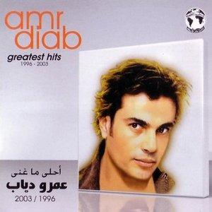 Imagen de 'Greatest Hits 1996-2003'