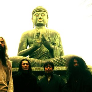 Bild för 'Acid Mothers Temple & the Cosmic Inferno'