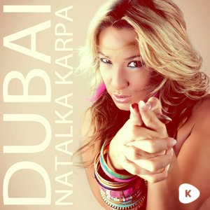 Image for 'Dubai'