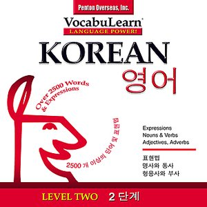 Image for 'Vocabulearn ® Korean - English Level 2'