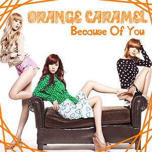 Image for 'Because Of You'