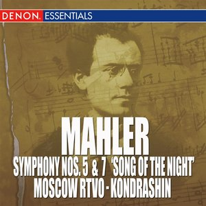 "Image for 'Mahler: Symphony Nos. 5 & 7 ""The Song of the Night ""'"