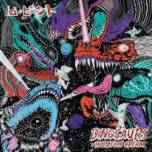 Image for 'Dinosaurs'