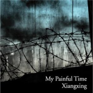 Image for 'My Painful Time(Instrumental)'
