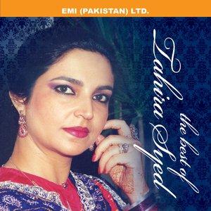 Imagen de 'The Best Of Tahira Syed'