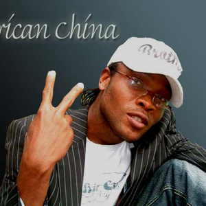 african china orile mp3