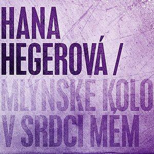 Image for 'Mlýnské kolo v srdci mém'
