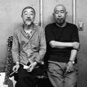 Image for 'Kan Mikami & Ryojiro Furusawa'