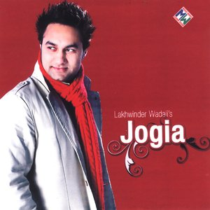 Image for 'Jogia'