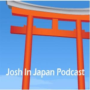 Image for 'Josh in Japan'