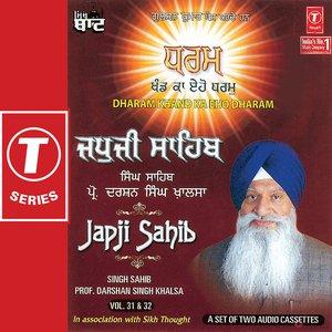 Image for 'Japji Sahib-dharam Khand Ka Eho Dharam (vol. 31)'