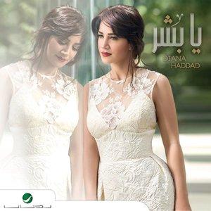 Image for 'Ya Bashar'