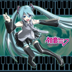 Bild för '初音ミク 1st song album'