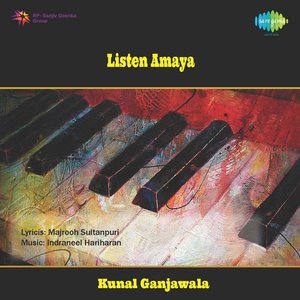 Image for 'Listen Amaya'
