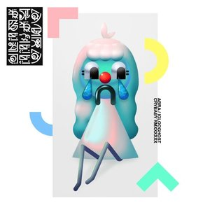 Image for 'CRYBABY (Iglooghost Remix)'