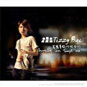 Imagem de 'Dear Baby, Where Is My Wing'