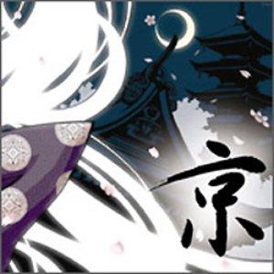 Imagem de 'Miyako'