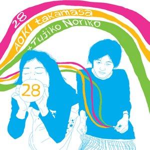 Image for '28 (feat. Tujiko Noriko)'