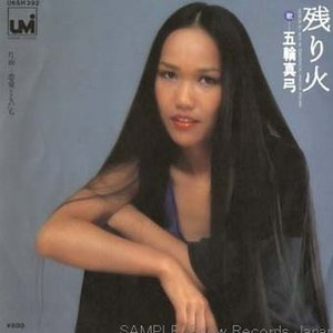 Image for '残り火'