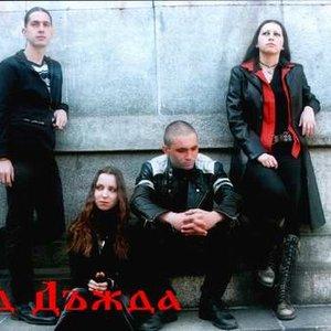 Immagine per 'Pod Dujda'
